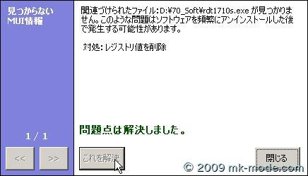 ccleaner_8