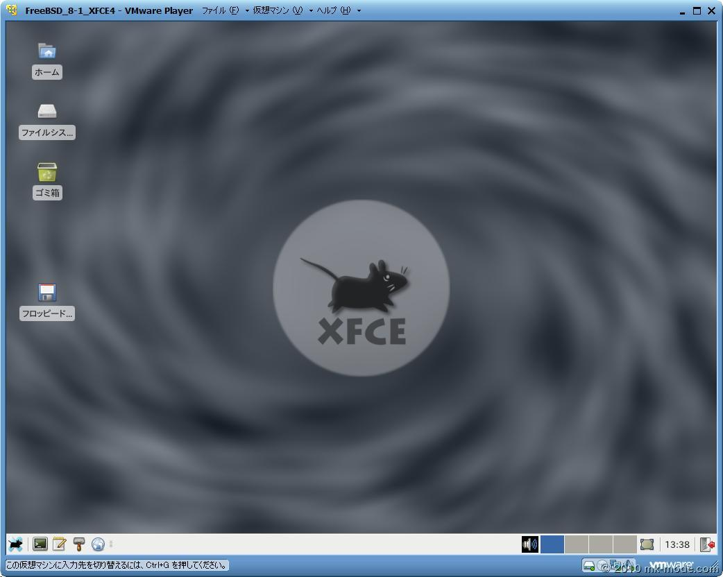 FREEBSD-XFCE4_ON_VMWARE